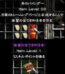 cube0822.jpg